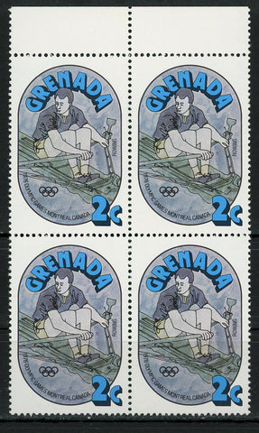 Montreal Olympic Games Rowing 1976 Sports Block of 4 Stamps MNH