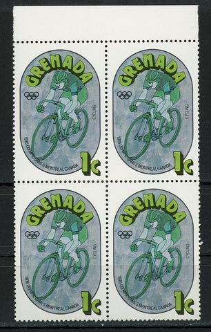Montreal Olympic Games Cycling 1976 Sports Block of 4 Stamps MNH
