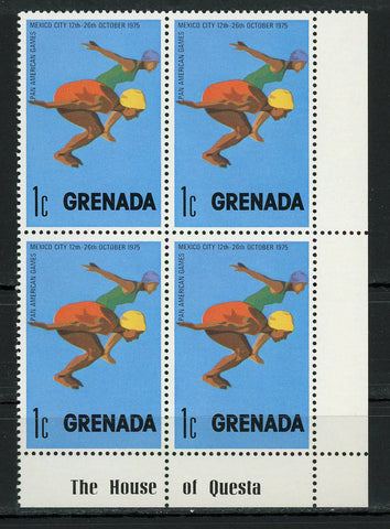Pan American Games Swimming Mexico 1975 Block of 4 Stamps MNH