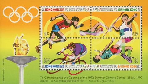Olympic Games Hong Kong Commemoration 1992 Sports S/S of 4 Stamps MNH