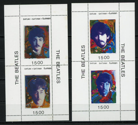 The Beatles Band Music Serie Set of 2 Souvenirs of 2 Stamps MNH