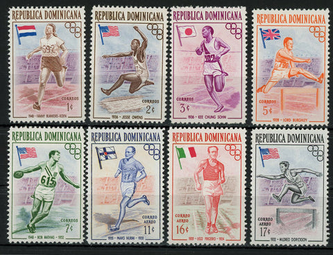 Republica Dominicana Olympic Games Sport Serie Set of 8 Stamps Mint NH