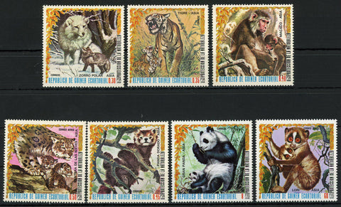 Nature Protection Wild Animals Asia Panda Tiger Serie Set of 7 Stamps MNH