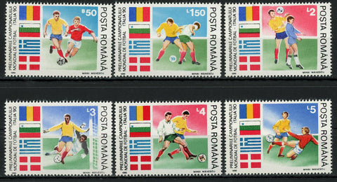 Romania World Championship Soccer Sport Italy '90 Serie Set of 6 Stamps MNH