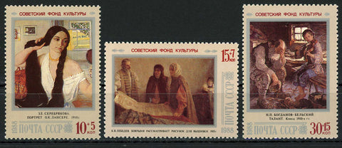 Russia Noyta CCCP Soviert Art Paintings Serie Set of 3 Stamps MNH