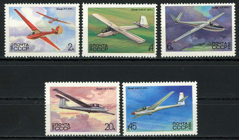 Russia Noyta CCCP Glider Aircraft Serie Set of 5 Stamps MNH