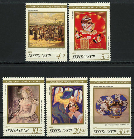 Russia 1989 Paintings Art Soviet Culture Serie Set of 5 Stamps MNH