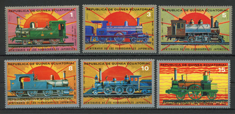 Japanese Railways Train Locomotive Transportation Serie Set of 6 Stamps MNH