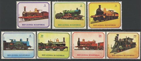 Locomotive Train Railway Leopard Transportation Serie Set of 7 Stamps MNH