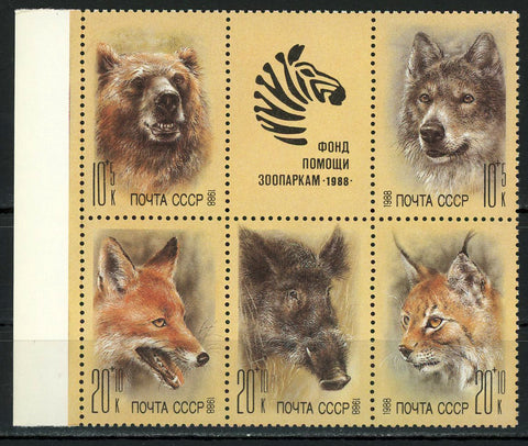 Russia Noyta CCCP Wild Animals Bear Fox Wild Cat Block of 6 Stamps MNH