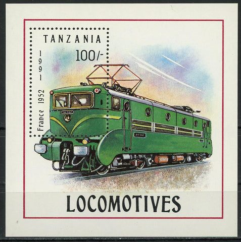 Locomotive Train Transportation France 1952 Souvenir Sheet S/S MNH