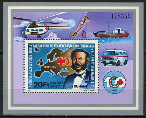 J. H. Dunant Red Cross Transportation Helicopter Ship Ambulance Souvenir Sheet of 1 Stamp MNH