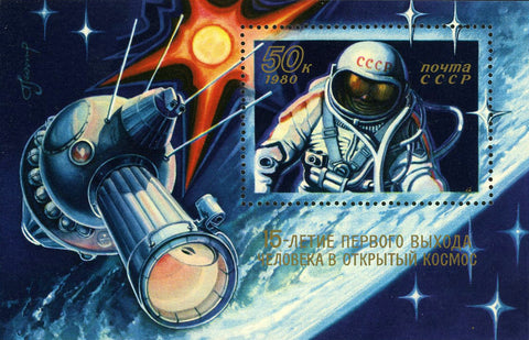 Russia Noyta CCCP Space Astronaut Satellite Souvenir Sheet of 1 Stamp MNH