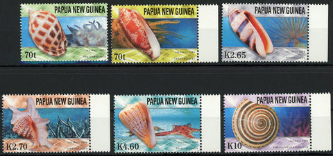 Sea Shells Seashell Papua New Guinea Marine Life Serie Set of 5 Stamps MNH
