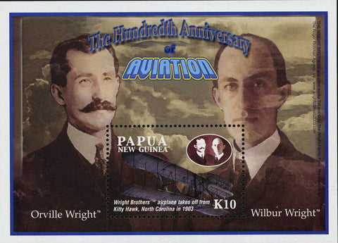 Wright Brothers First Flight Aviation  Souvenir Sheet of 1 Stamps MNH