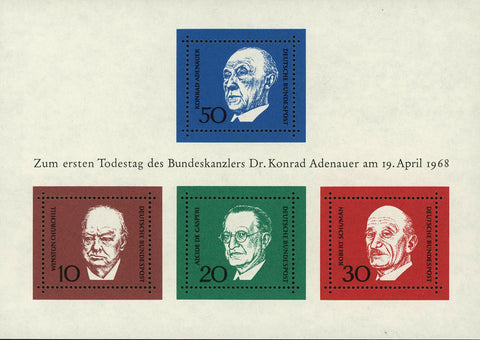 Germany Famous Figures Winston Churchill Souvenir Sheet of 4 Stamps MNH