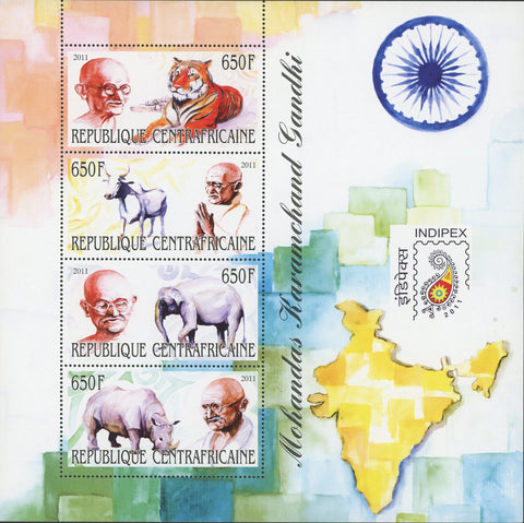 Gandhi Wild Animals Mohandas Karamchand Souvenir Sheet of 4 Stamps MNH