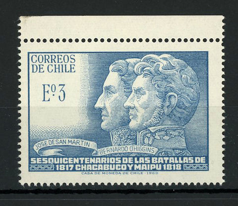 Chile Stamp Sesquicentenario Battles of Chacabuco y Maipu Individual MNH