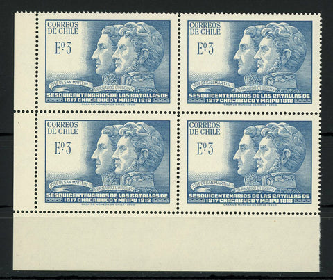 Chile Stamp Sesquicentenario Battles of Chacabuco y Maipu Block of 4 MNH