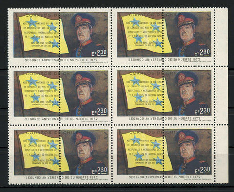 Chile Stamp General Rene Schneider Army Military Block of 6 MNH