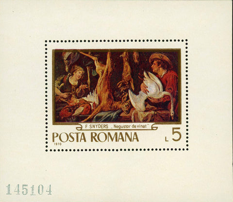 Romania Stamp Art Painting F. Synders Negustor de Vinat MNH