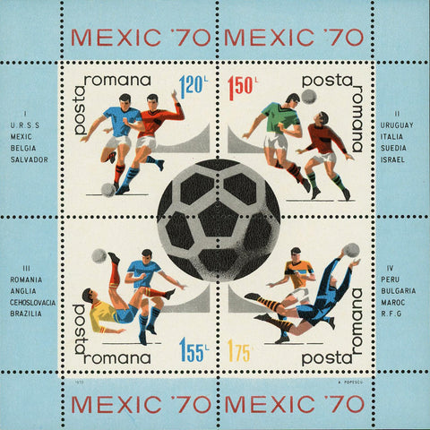 Romania Soccer Stamp Sport Mexico '70 Souvenir Sheet of 4 Stamps MNH