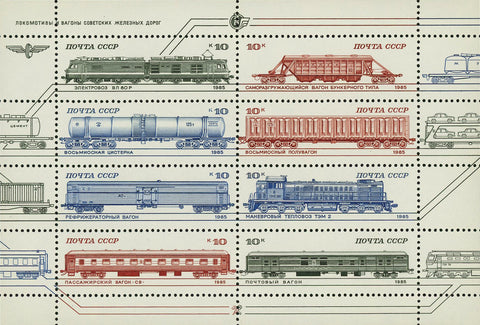 Russia CCCP Train Stamp Steam Locomotive Transportation Souvenir Sheet of 8 Stamps MNH