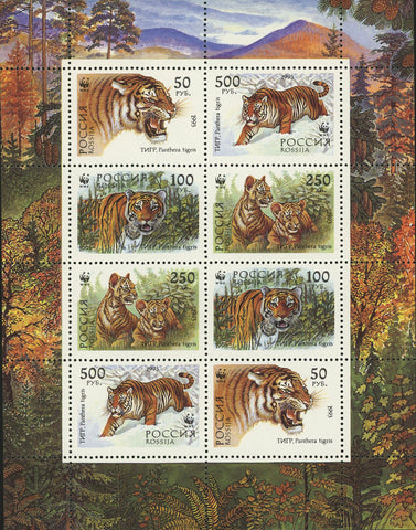 Russia Stamp CCCP Tiger 1993 WWF Souvenir Sheet of 8 Stamps MNH Panthera Tigris