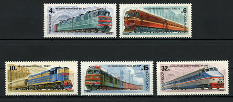 Russia Stamp Train Locomotive Transportation Set of 6 MNH