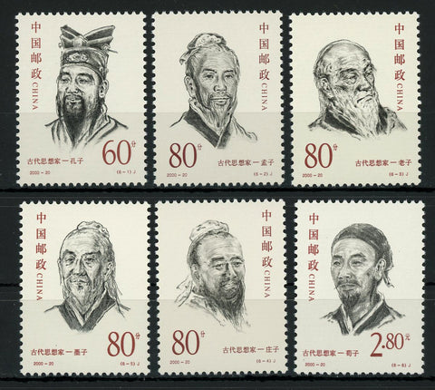 China Stamp Confucius, Mencius, Lao Zi, Zhuang Zi, Mo Zi, Xun Zi Philosopher Set of 6 MNH