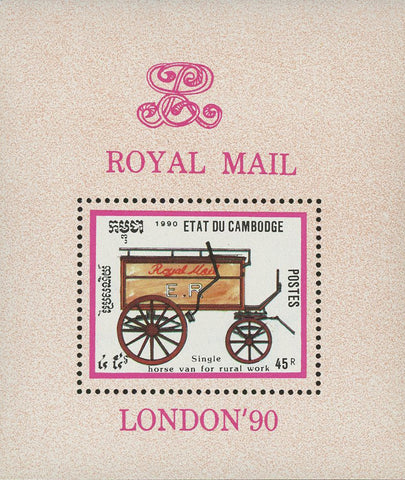 Cambodia Royal Mail Stamp London Single Horse Van for Rural Work Souvenir Sheet