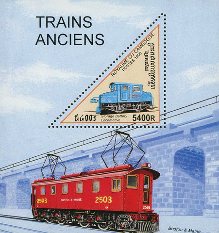 Cambodia Train Stamp Locomotive Ancient Transportation Boston & Maine S/S MNH