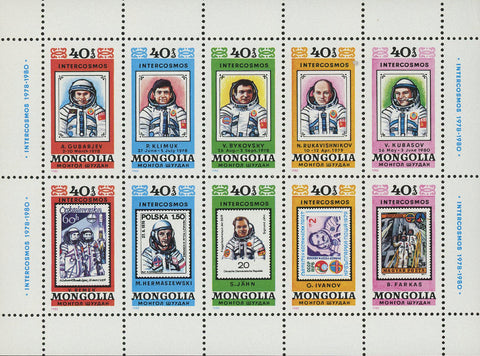 Mongolia Astronaut Stamp Intercosmos 1978-1980 Space Souvenir Sheet MNH