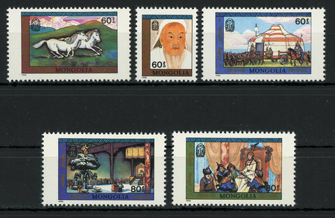 Mongolia Stamp History Culture Traditions Art Serie Set of 5 Stamps MNH