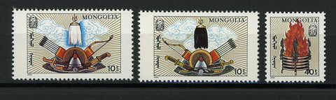 Mongolia Stamp History Culture Traditions Art Serie Set of 3 Stamps MNH