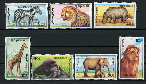 Mongolia Wild Animals Zebra Giraffe Elephant Rhino Lion Set of 7 Stamps MNH