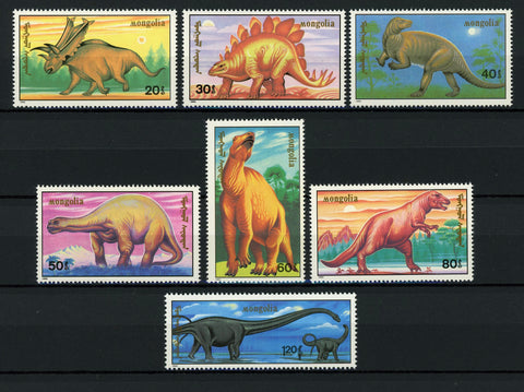 Mongolia Dinosaur Stamp Prehistoric Animal Serie Set of 7 Stamps MNH