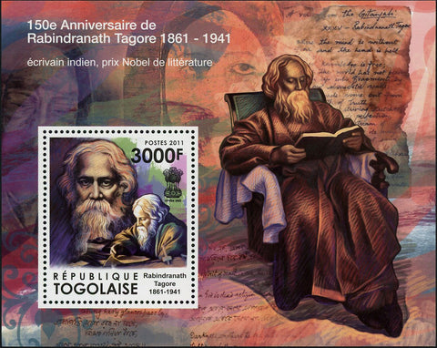 Rabindranath Tagore Stamp Indian Writer Nobel Prize Souvenir Sheet Mint NH