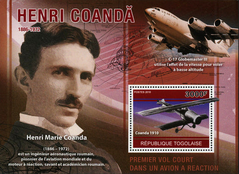Henri Coanda Stamp Historical Figure Souvenir Sheet Mint NH
