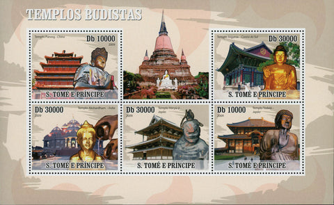 Buddhist Temples Stamp Buddha Religion Souvenir Sheet of 5 Mint NH
