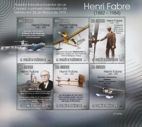 Henry Fabre Stamp Aviation Airplane Seaplane Souvenir Sheet of 6 Mint NH