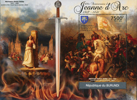 Joan of Arc Stamp Saint Historical Figure Souvenir Sheet Mint NH