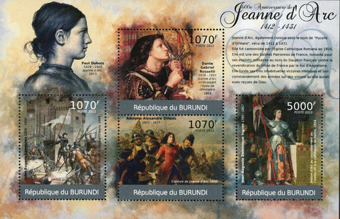 Joan of Arc Stamp Saint Historical Figure Souvenir Sheet of 4 Mint NH