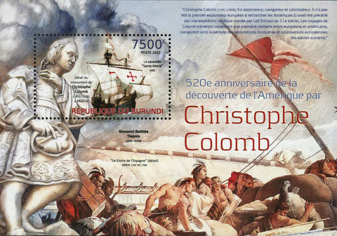 Columbus Stamp Christopher Columbus Historical Figure Souvenir Sheet MNH