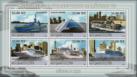 Maritime Transportation Stamp Ship Cruise Sea Shadow Ocean Souvenir Sheet of 6 MNH