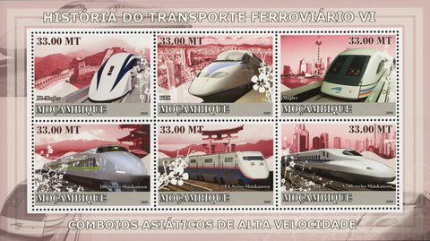 Asian Train Stamp Transportation High Speed Locomotive Souvenir Sheet of 6 MNH