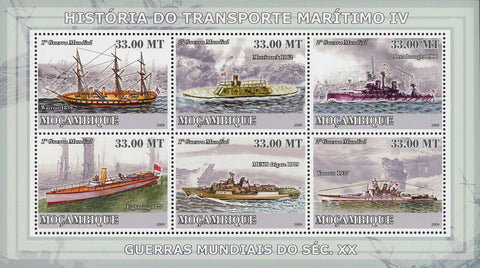 Maritime Transportation Stamp Ship World War WW2 WW1 Ocean Souvenir Sheet of 6 MNH