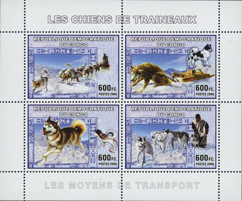 Husky Stamp Siberian Sled Dog Souvenir Sheet of 4 MNH