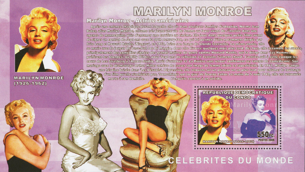 Marilyn Monroe Stamp Actress Movies Souvenir Sheet Mint NH