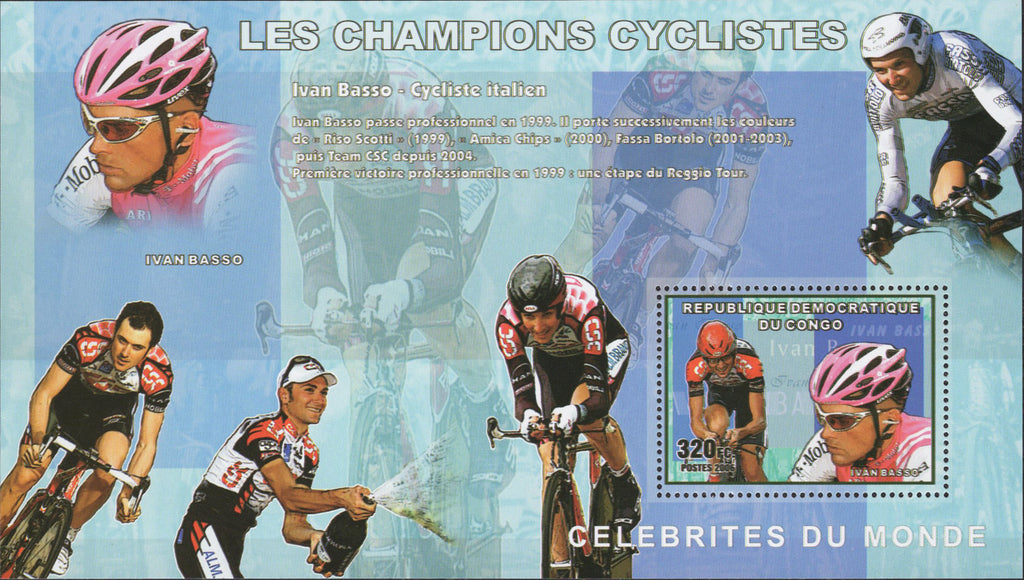 Congo Cyclist Champion Ivan Basso Souvenir Sheet Mint NH